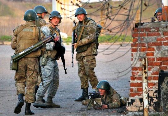 Ukraine Launches 'Gradual' Operation