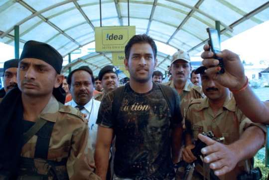 MS Dhoni's Security Cover