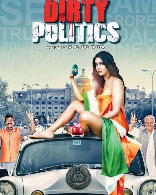 Mallika Sherawat in Dirty Politics