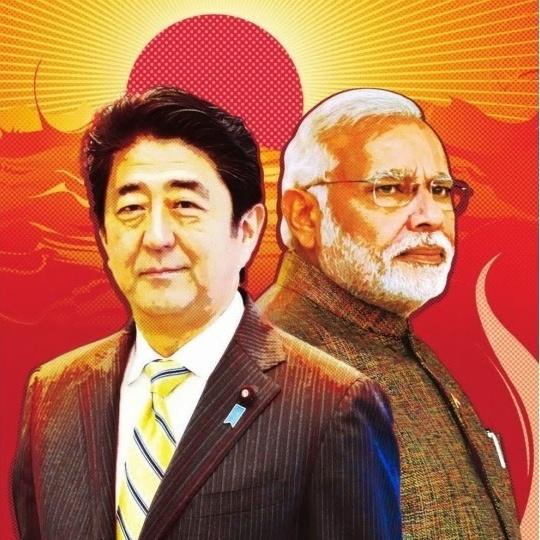 Modi And Abe