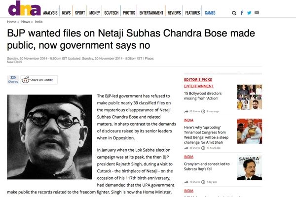 Netaji Bose