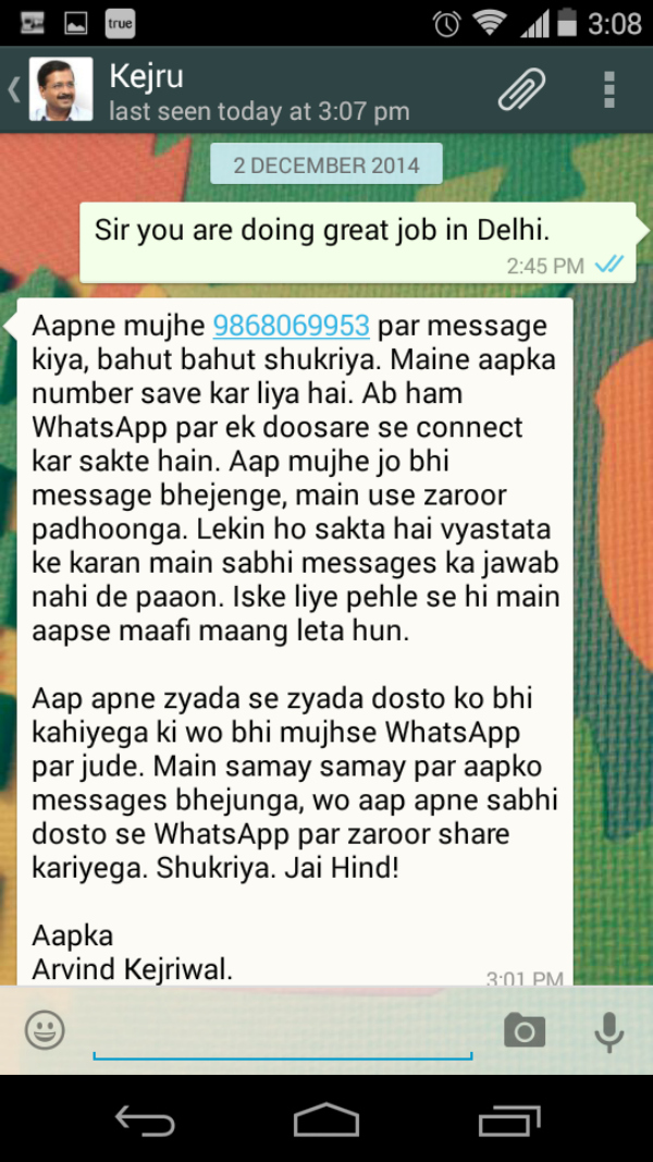 Kejriwal whatsapp