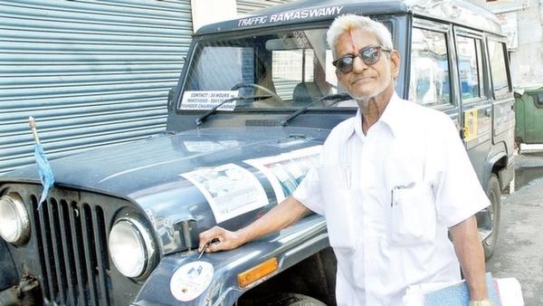 K.R. Ramaswamy