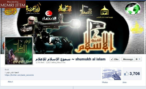Facebook page terrorist organisation