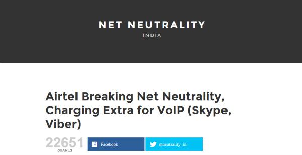 net neutrality india site