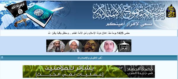 terrorists online website
