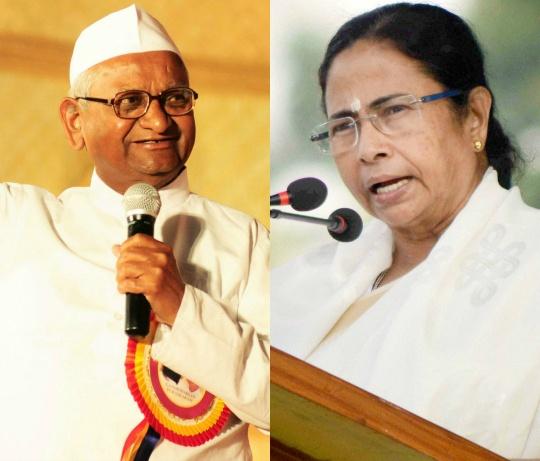 Anna Hazare, Mamata Banerjee