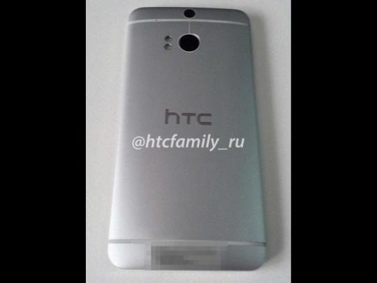 HTC One 2 Leak Fake