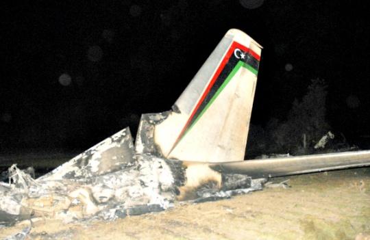 Military Rescue Plane Crashes in Tunisia