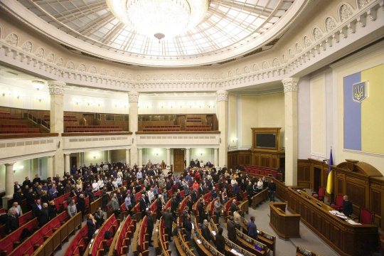 Parliament Meet to Approve New Ukraine Government