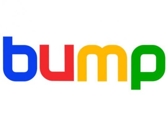 Google Bump