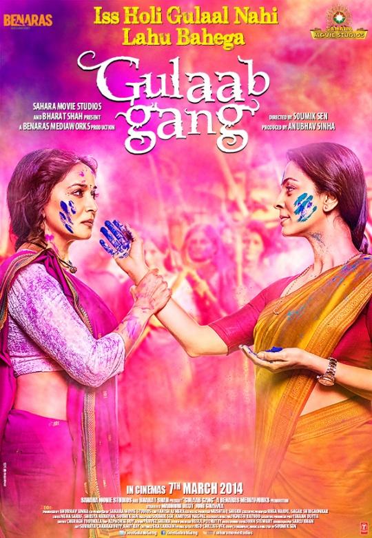 Madhuri Dixit-Nene and Juhi Chawla in Gulaab Gang