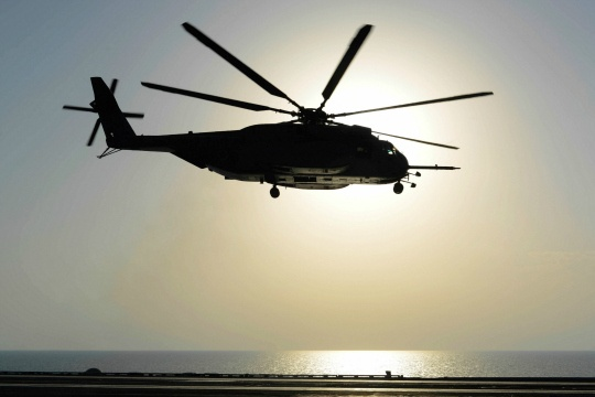 US Military Helicopter Crashes in England