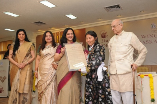 21st IMC Ladies' Wing Jankidevi Bajaj Puraskar 2013