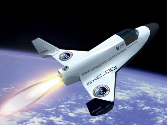Lynx Mark 1 Spaceship