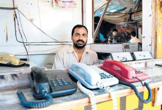 PCO Booth Operator