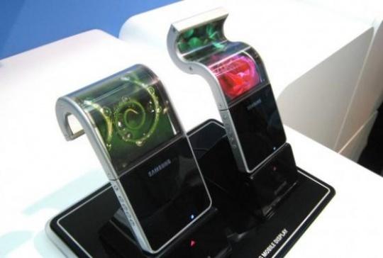 Samsung bendable screens