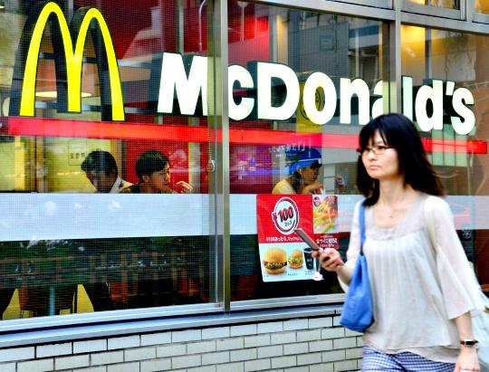 Chicken Off McDonald's Hong Kong Menu