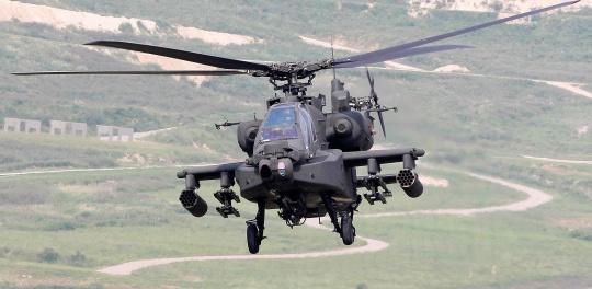 Taliban Rocket Destroys Afghan President's Helicopter