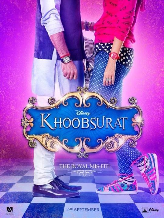 Khoobsurat teaser poster