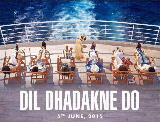Dil Dhadakne Do teaser