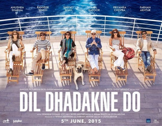 Dil Dhadakne Do first look