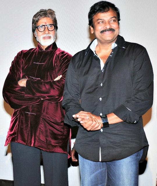 Amitabh Bachchan, Chiranjeevi