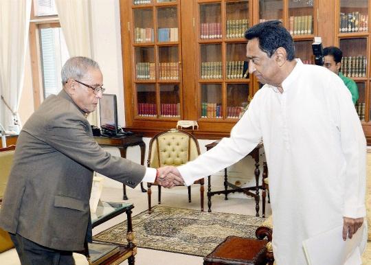 President Pranab Mukherjee, Kamal Nath