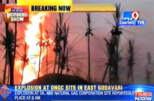 Fire at GAIL Pipeline in Andhra Pradesh
