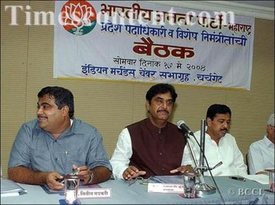BJP leaders Nitin Gadkari, Gopinath Munde and Pramod Mahajan