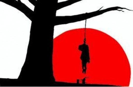Couple found hanging from a tree