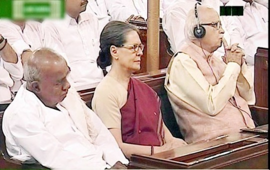 Joint session of Parliament