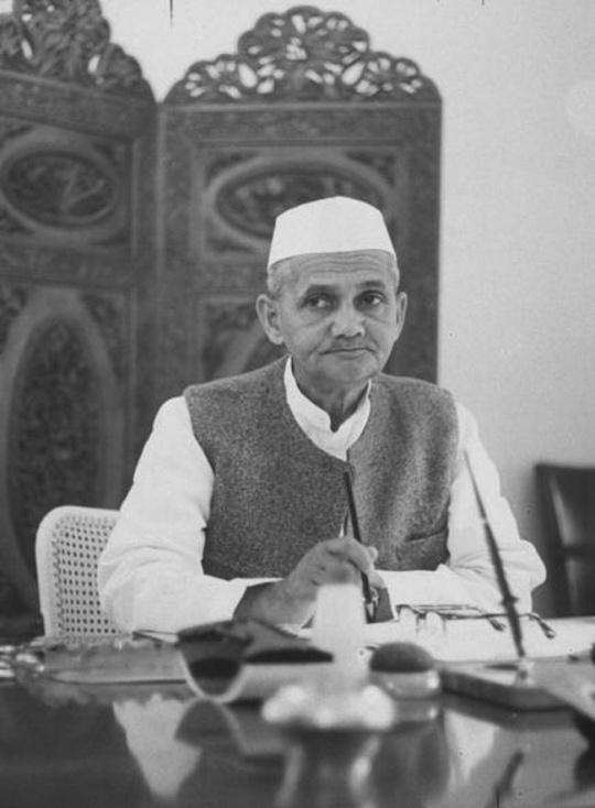 Prime Minister Lal Bahadur Shastri
