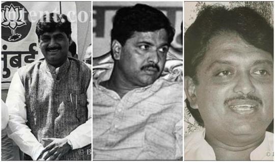Gopinath Munde,Pramod Mahajan and Vilasrao Deshmukh