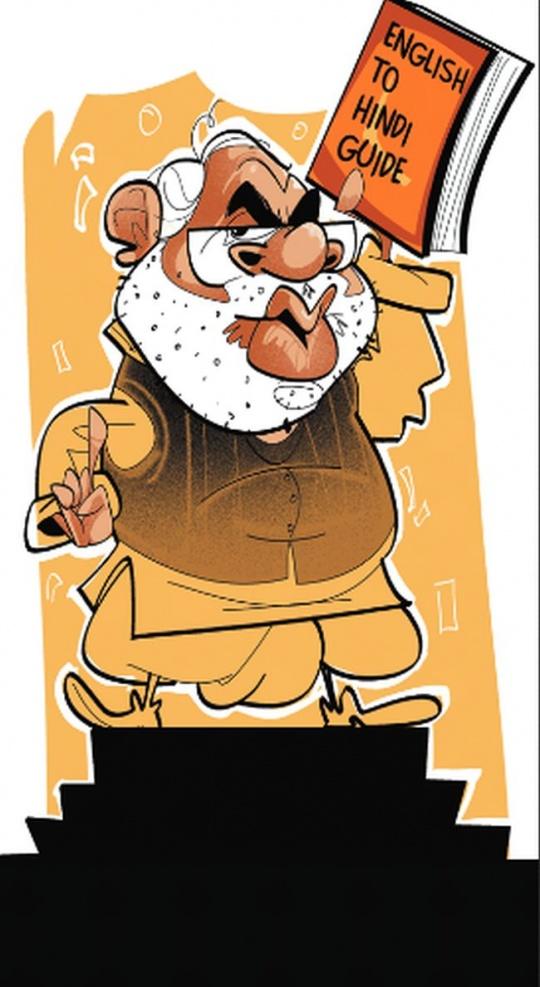 Narendra Modi Hindi Diktat