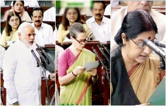 Oath Taking Lok Sabha
