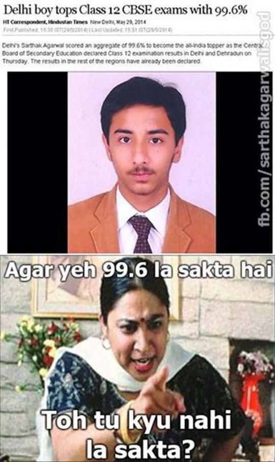 Sarthak Agarwal Meme