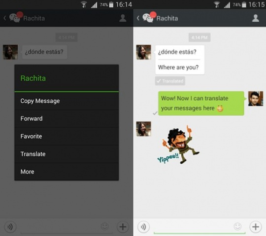 WeChat Translation
