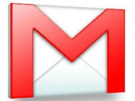 Gmail App on iOS