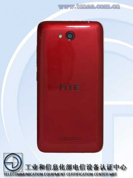 HTC Desire 616 leked image