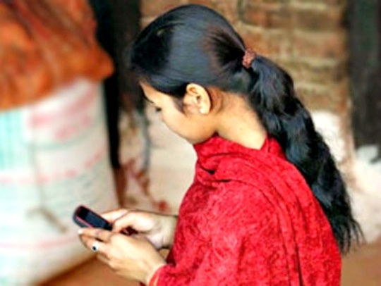 Government Plans to Access Your Mobile Data