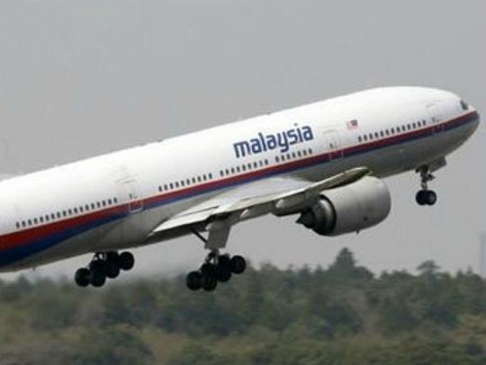 Malaysian Jet