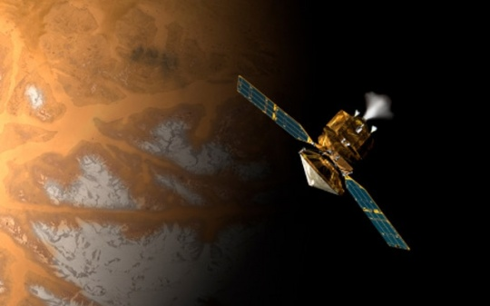Nasa Discovers New Gully On Mars