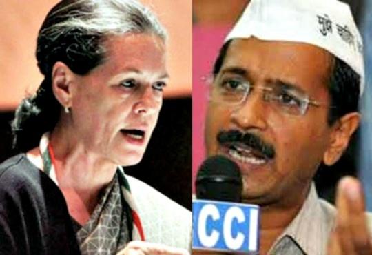 Sonia Gandhi, Arvind Kejriwal