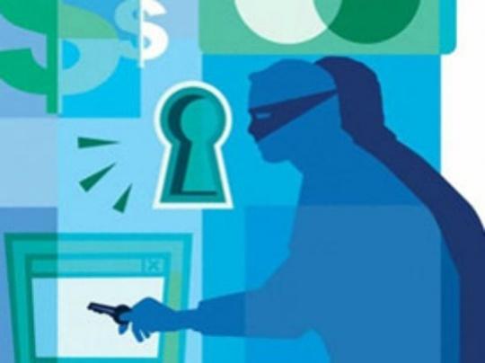 Windows XP Deadline Nears, PSU Banks at Risk