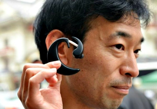 Researchers Testing 17Gm 'In-Ear Computer'