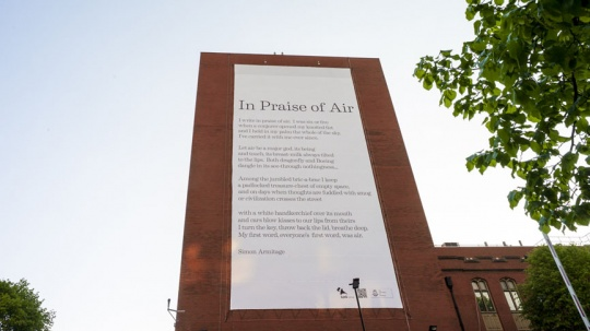 World's First Air-Cleansing Poem in UK