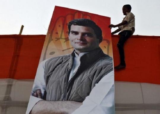 Rahul Gandhi Congress