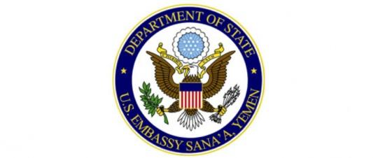 US Embassy in Yemen Closed to Public