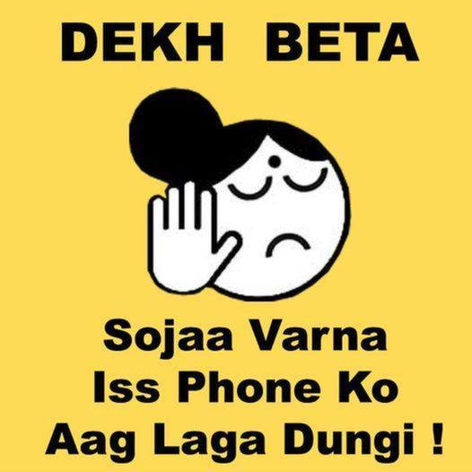 Dekh Bhai Meme